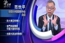Embedded thumbnail for 台灣人都是騙子?中國輿論戰開打!