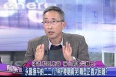 Embedded thumbnail for 潑漆.勒頸.斬首 蔣公銅像災難日?