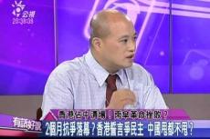 Embedded thumbnail for 香港佔中清場!雨傘革命挫敗?