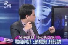 Embedded thumbnail for 法國恐怖屠殺 查理周刊12人死亡