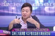 Embedded thumbnail for 中日韓高峰會 經濟最重要!歷史恩怨皆可拋!