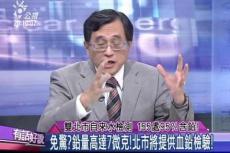 Embedded thumbnail for 世衛IARC:香腸火腿培根熱狗 一級致癌物!