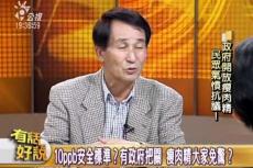 Embedded thumbnail for 政府開放瘦肉精 民眾氣憤抗議!