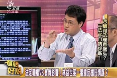 Embedded thumbnail for 污衊司法理盲獵巫?三法官自請評鑑!