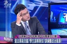 Embedded thumbnail for 反課綱204校串聯!高中版學運恐引爆?