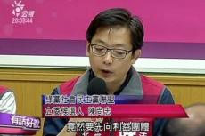 Embedded thumbnail for 從22K到0元講師 五大勞團面試總統!