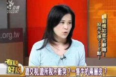 Embedded thumbnail for 劉憶如宣布辭職!股市大漲206點!